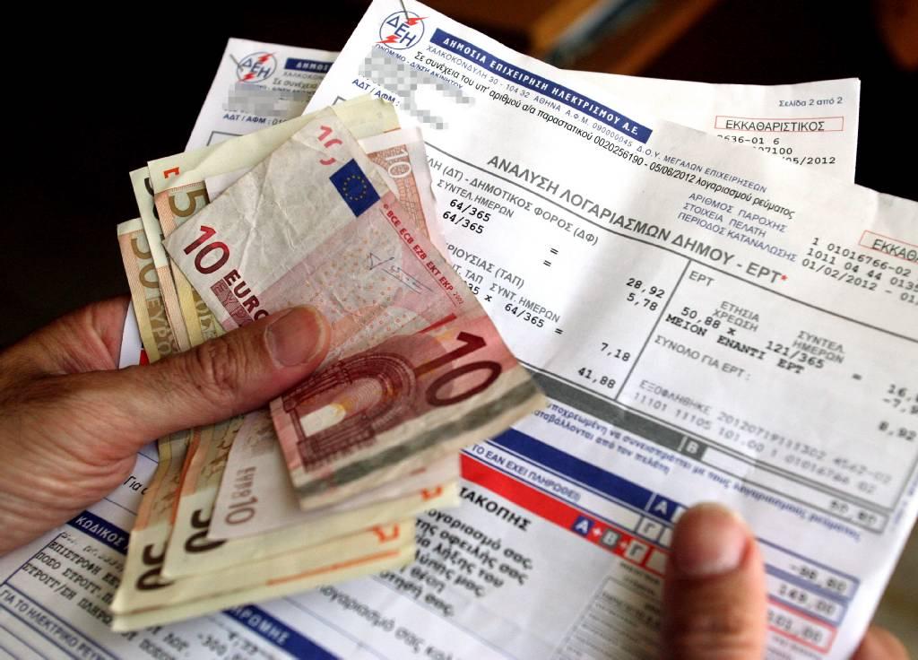 Επιδότηση 100 ευρώ στον λογαριασμό της ΔΕΗ – Ποιοι οι δικαιούχοι