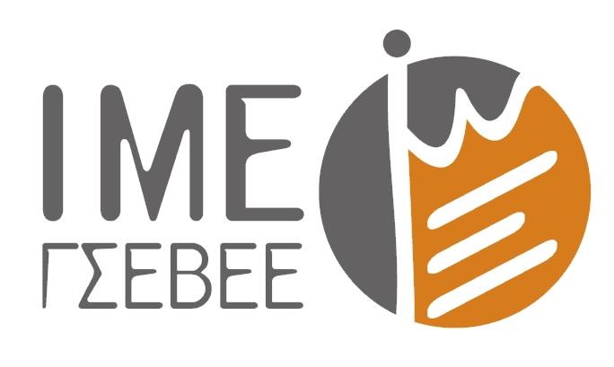 Έρευνα ΙΜΕ ΓΣΕΒΕΕ | Εισόδημα – Δαπάνες Νοικοκυριών για το 2016