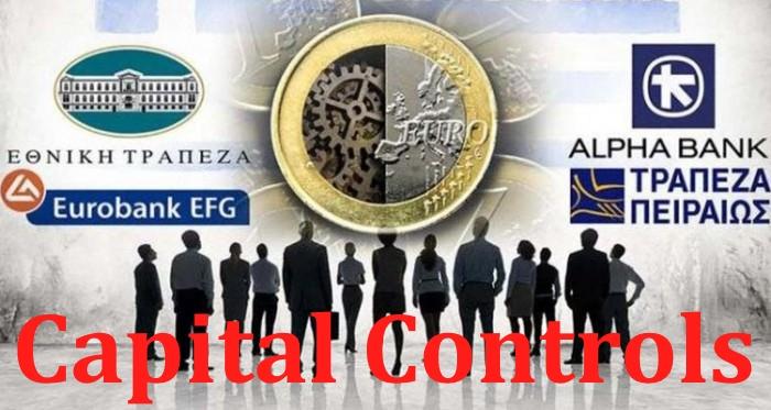 Capital controls – Υπογράφτηκε χαλάρωση των περιορισμών