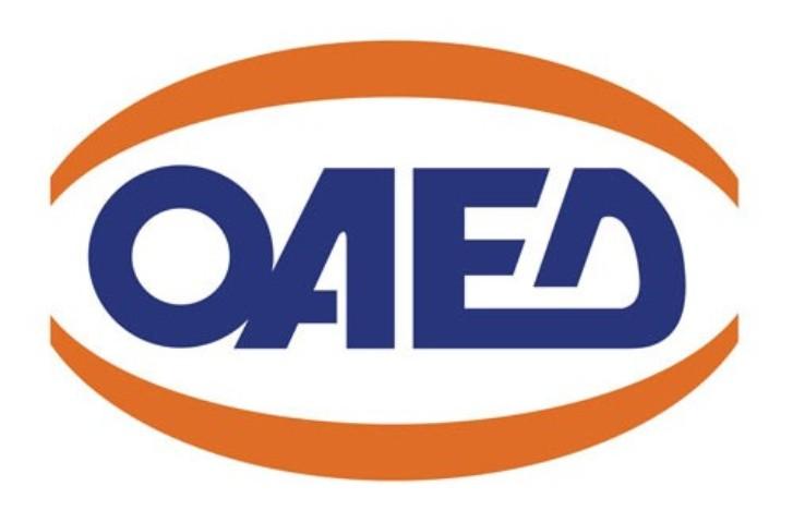 ΟΑΕΔ | Δωδεκάμηνη επιδότηση μισθού έως 360 ευρώ τον μήνα