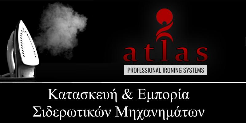 Χορηγός Atlas Ironing | Επαγγελματικά συστήματα σιδερώματος
